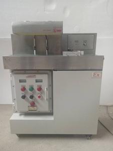 铝箔电磁感应防爆封口机