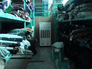 纺织仓库除湿机