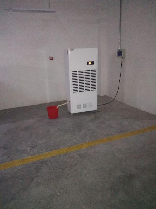 地下室、车库、停车场防潮除湿机