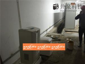 地下配电房除湿机