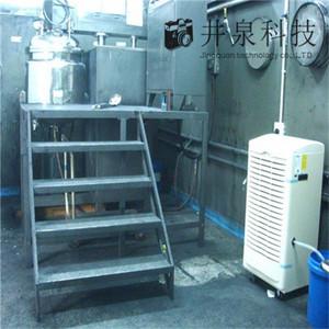 水泵房除湿机