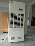 防爆除湿机BCF-8.8