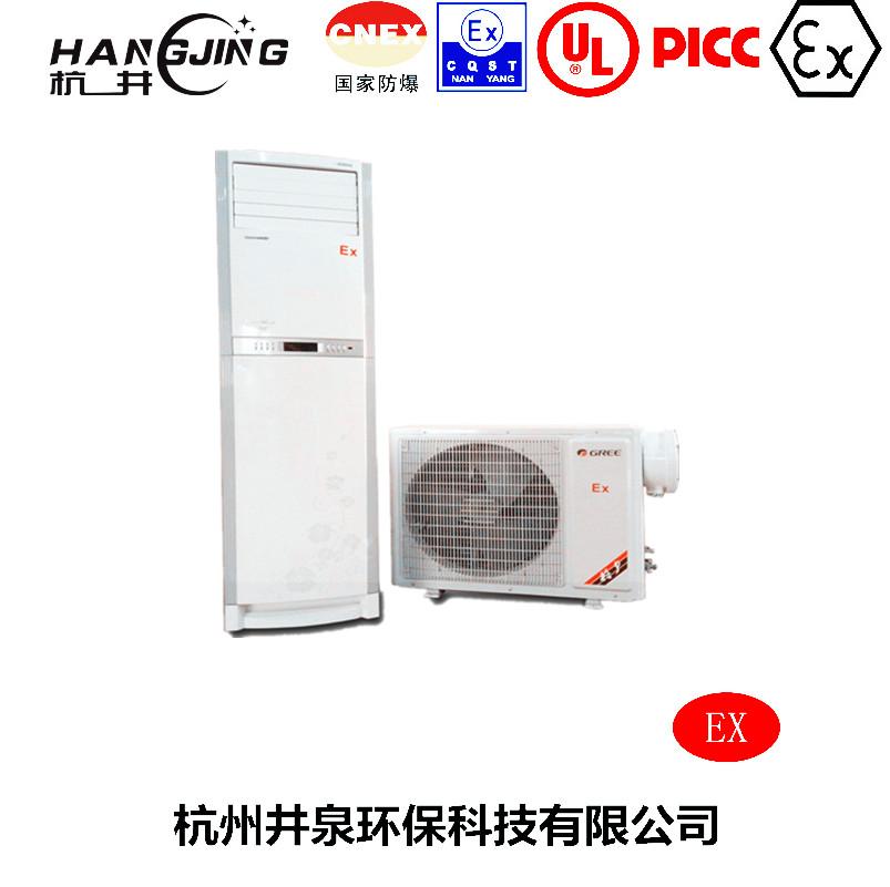 BHKG-5.0Ex(2匹)